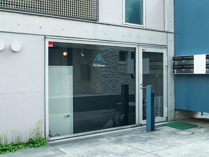 会員制トレーニングスタジオAchieve